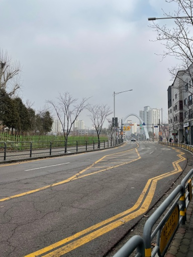 gimpo city south korea